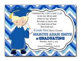 Invitation For Graduation U2013 Gangcraft Net Graduation Invitations Printable Free Printable Invitation Design
