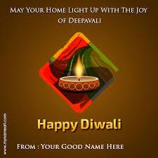 diwali cards write name on diwali greeting card wishes greeting card