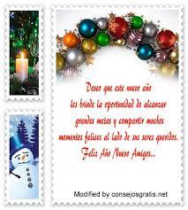 imagenes para amigos fin de año poemas con imàgenes de felìz año nuevo para mis amigos mensajes de