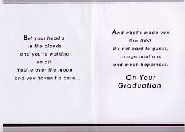 8th grade graduation cards templates 8th grade graduation invitations cards plus card for