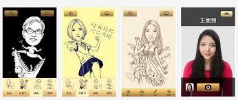 nama aplikasi untuk membuat foto menjadi kartun aplikasi edit foto kartun untuk android pamungkaz net