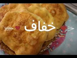 cuisine algerien cuisine algérienne khfaf algérien خفاف matbakh kamar