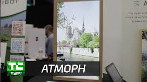 atmoph is your virtual window to the rest of the real world youtube atmoph is your virtual window to the rest of the real world