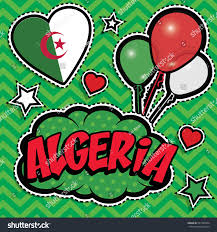 Country Flags Patches Happy Birthday Algeria Pop Art Fashion Stock Vector 541380994