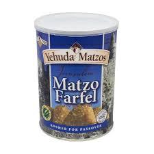 matzah farfel yehuda matzos matzo farfel from safeway instacart