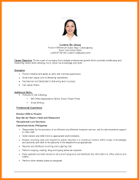 4 simple resume objectives janitor resume