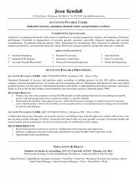Resume Summary Examples Entry Level by Resume Example Accounting Clerk Accounting And Finance Example