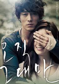 film drama korea yang bikin sedih rekomendasi 10 film korea dari yang bikin nangis hingga yang bikin