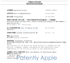 Sales Associate Objective Resume Apple Wins Two Design Patents For Apple Store Ipad Accessory
