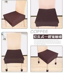 chair foot covers style elastic chair seat covers with four chair foot cover