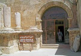 file entrance to museum of popular traditions amman jpg