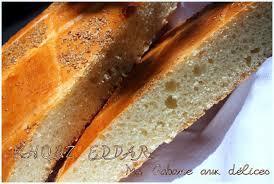 la cuisine de djouza khobz eddar maison recettes faciles recettes rapides de djouza