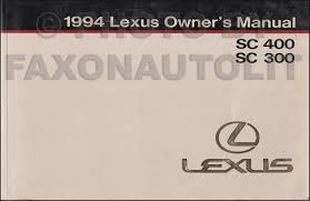 lexus lc owner s manual search