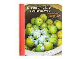 Japanese Gift Ideas Gift Ideas For Book Lovers Serious Eats