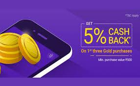 get 5 cashback on purchase phonepe offer get 5 cashback on gold purchase flashsaletricks