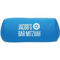 mitzvah favors bar bat mitzvah favors