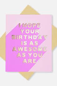 Interior Designer Birthday Meme Birthday Cards Happy Birthday Cards Cotton On