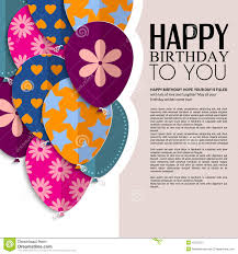 text birthday card vector birthday card with paper balloons and text stock vector
