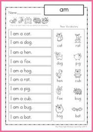 very first sight word sentences help students master sight words