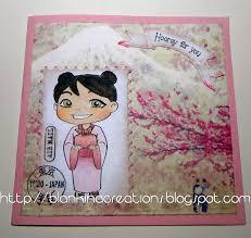 yumi u0026 fumi handmade crafts blog happy birthday cebelica