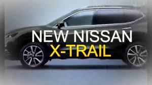 nissan australia x trail 2017 new nissan xtrail review youtube