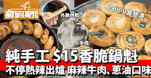 jeux de cuisine gratuit en fran軋is 馗ole de cuisine de gratuit 100 images 波尔图市公寓巴尔托洛梅