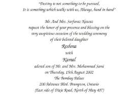 walima invitation muslim wedding cards wordings islamic card wordings walima