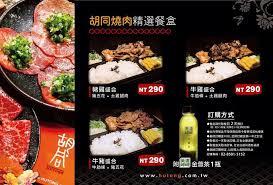 cuisine am駭ag馥 ouverte id馥 cuisine ouverte sur salon 100 images id馥 deco cuisine