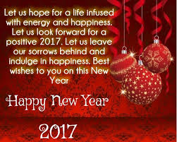 happy new year 2017 wallpapers day wishes or messages