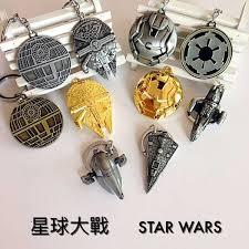 star key rings images Star wars key chains cartoon keychains alloy keychain 12 designs jpg