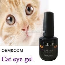 cat eye color gel nail polish cat eye color gel nail polish