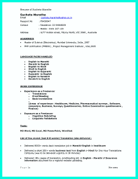 Resume Samples Insurance Jobs by The Best Computer Science Resume Sample Collection