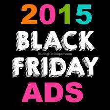 hancock fabric black friday ads thrifty momma ramblings u2014 stage black friday ad 2015 black