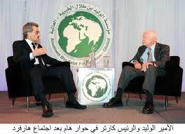 الملياردير الأمير الوليد طلال العزيز images?q=tbn:ANd9GcR-KCzMRbRdQnek9JDX-acZ3AJcI77FyrDXFW9dG7ZOZjJk-WXZd2riWbpY