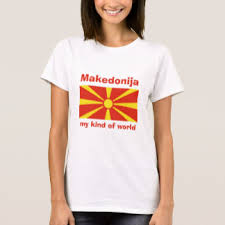 makedonija t shirts u0026 shirt designs zazzle