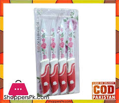 buy kitchen knives buy fancy kitchen knife 4 pieces set at best price in pakistan