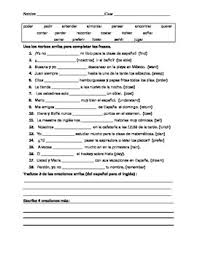 present tense verbs worksheet worksheets