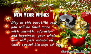 new year greetings nywq