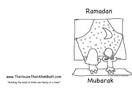member friend don forget ramadan mubarak blessed gekimoe