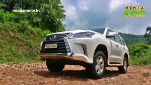 lexus land cruiser 2016 price in india lexus lx 450 review a4 auto episode 03 youtube