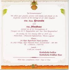 Wedding Invitation Card Wordings Christian Wedding Invitation Matter For Telugu Telugu Invitation