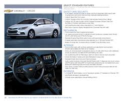 chevy cruze 2017 white gm 2017 chevrolet cruze sales brochure