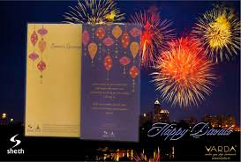 Diwali Invitation Cards Gallery