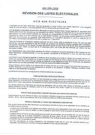 bureau de naturalisation mairie de rouvres les bois août 2013