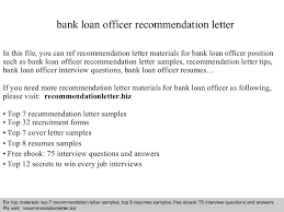 sample letter to loan officer bank loan officer recommendation letter