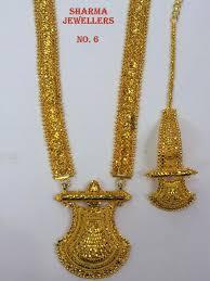 gold rani haar sets 20121206 170418 001 jpg