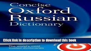 oxford english dictionary free download full version pdf popular books color oxford english dictionary free online video