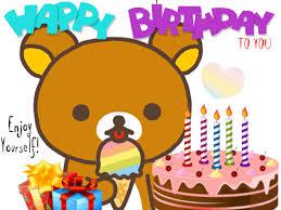 enjoy yourself enjoy yourself on your birthday free happy birthday ecards 123