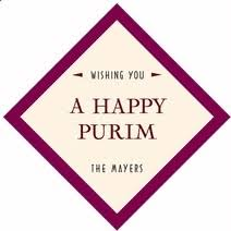 purim stickers classic oldstyle purim labels evermine