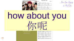 how about you in cantonese 你呢 flashcard